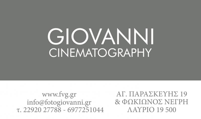 GIOVANNI CINEMATOGRAPHY